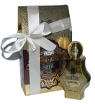 Al Sheik Rich Special Edition for Man 100ml (АП)