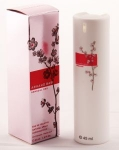 "Armand Basi ""Sensual Red"" 45ml"