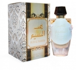 Hub Al Naseem for women 100ml (АП)