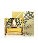 Zen Secret Bloom (Shiseido) 50ml women