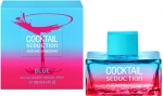 Cocktail Seduction Blue for Women (Antonio Banderas) 100ml (1)