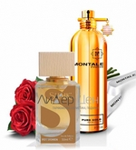 Tуалетная вода унисекс SHAIK 206 (идентичен MONTALE Pure Gold — Floral Fruity) 50 ml
